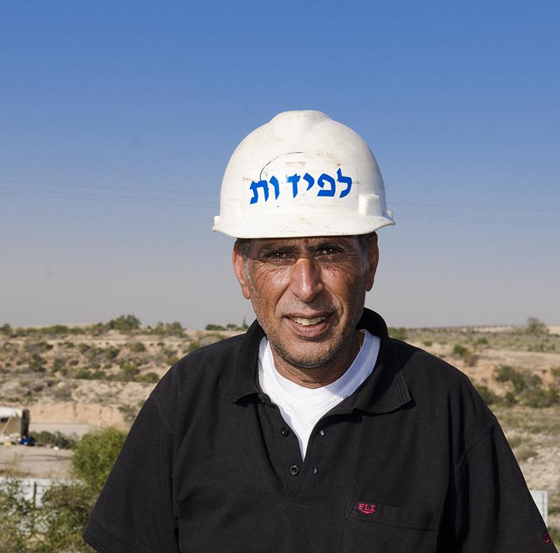 Rami Matmon, COO
